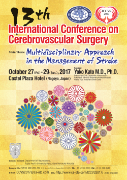 13th International Conference on Cerebrovascular Surgery ページ1